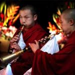 Бутан, 1