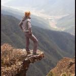 Бутан, 11