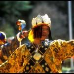 Бутан, 2