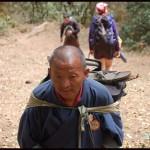 Бутан, 24