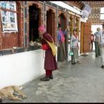 Бутан, 27