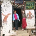 Бутан, 29