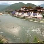 Бутан, 31