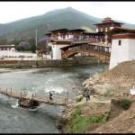 Бутан, 32