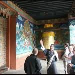 Бутан, 33