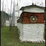 Бутан, 37