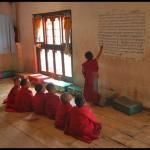 Бутан, 38