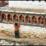 Бутан, 39