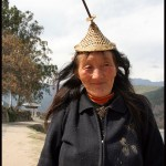 Бутан, 4