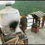 Бутан, 40