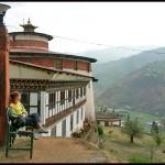 Бутан, 6