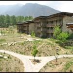 Бутан, 9