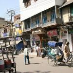 Индия, 9