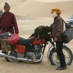 Монголия, 9